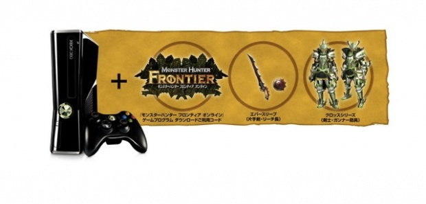 Monster Hunter : Un bundle Xbox 360 et des images PS3