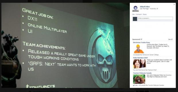 Ghost Recon Future Soldier aurait sa suite