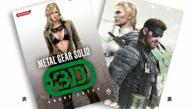 Quelques précisions sur la 3DS Metal Gear