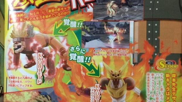 Mecha Naruto jouable dans le prochain jeu Naruto