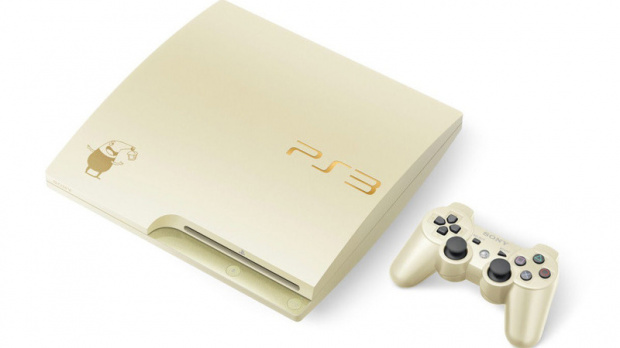Une Playstation 3 Ninokuni au Japon