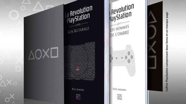 La Révolution PlayStation chez Pix'n Love