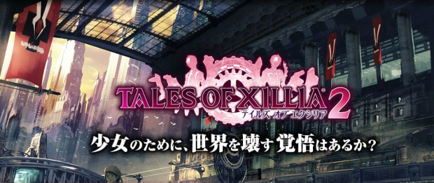 Tales of Xillia 2 annoncé