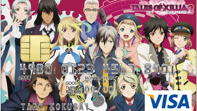 Une carte VISA Tales of Xillia 2