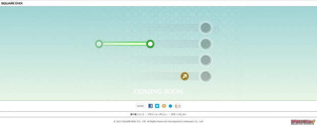 Theatrhythm Final Fantasy bientôt sur smartphones?