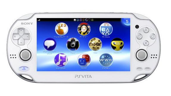 PS Vita : Des ventes quadruplées suite à la baisse de prix