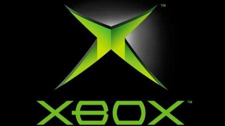 L'opération Coup Double Xbox continue