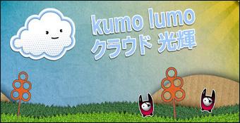 Kumo Lumo