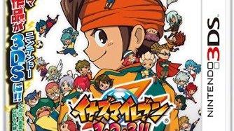 Une compilation Inazuma Eleven sur 3DS