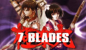 7 Blades
