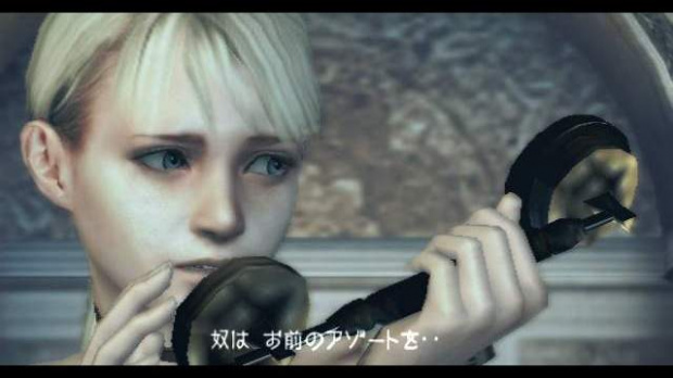 Haunting Ground ouvre ses portes