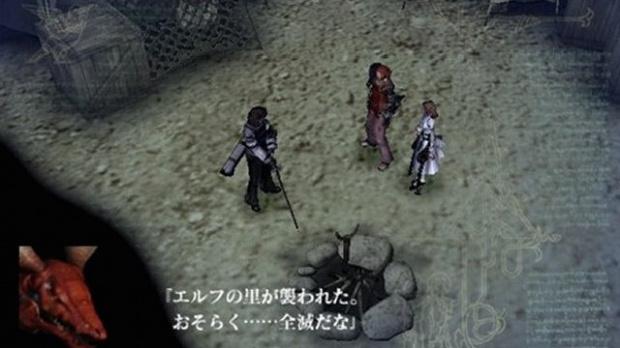 Un dragon nommé Square Enix
