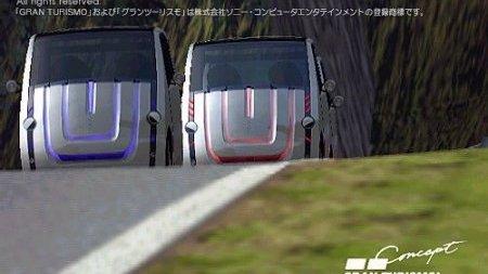GT3 Concept en images