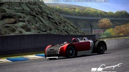 GT3 concept : nouvelles images