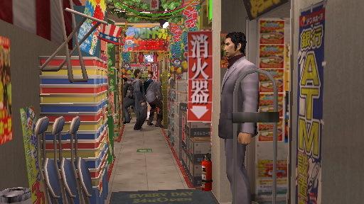 E3 : Yakuza accuse
