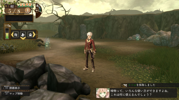 Images de Atelier Escha & Logy : Alchemists Of The Dusk Sky