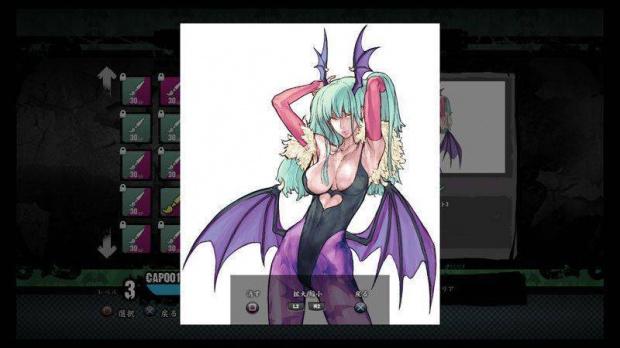Moins de rééditions HD pour la baston Capcom