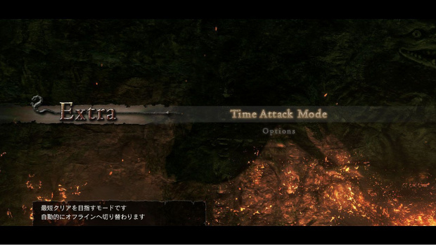 Dragon's Dogma illustre son prochain DLC