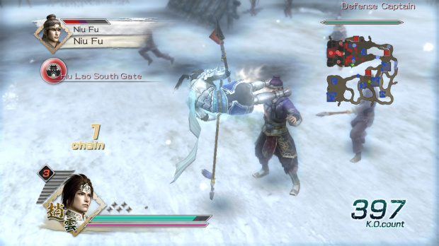 Concours Dynasty Warriors 6