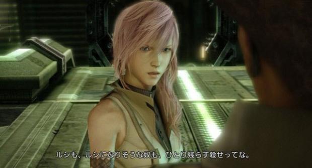 Final Fantasy XIII : identique sur PS3 et 360