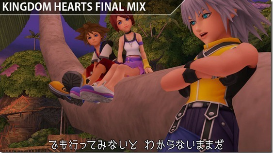Kingdom Hearts 1.5 HD Remix daté au Japon
