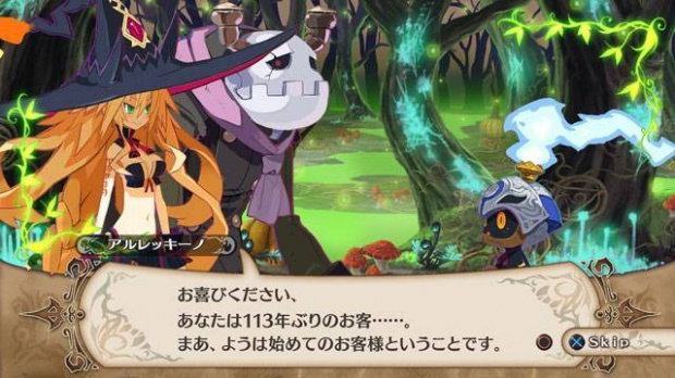 Une date japonaise pour The Witch and The Hundred Cavalrymen