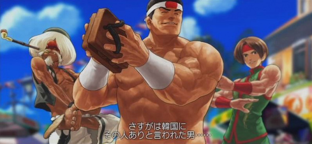 Un site officiel pour King of Fighters XII