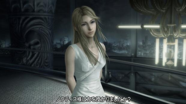 E3 2013 : FF Versus XIII devient Final Fantasy XV
