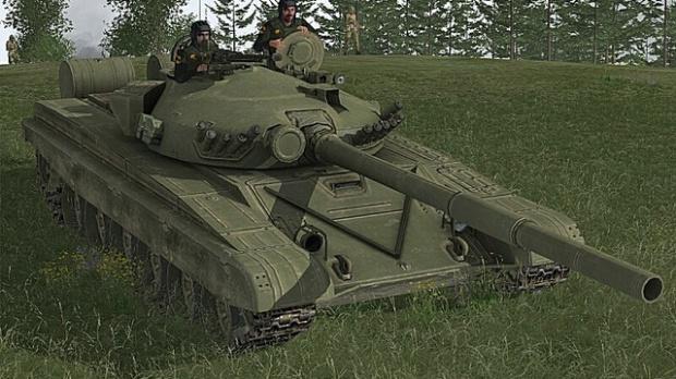 Images : ArmA tonique