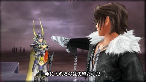 Deux persos de plus pour Dissidia : Final Fantasy