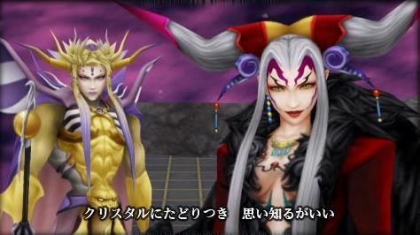 Dissidia : Final Fantasy démarre bien au Japon
