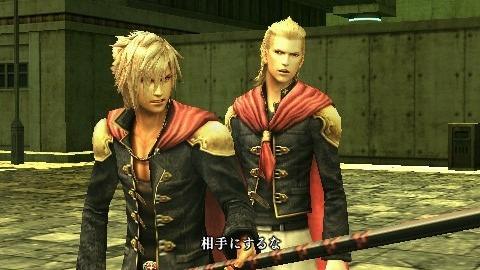 Final Fantasy Type-0 sortira-t-il en Occident ?