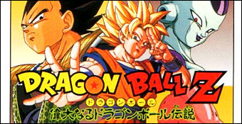 Dragon Ball Z Legends