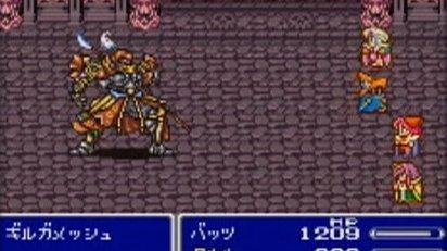 La BO remastérisée de Final Fantasy V en août