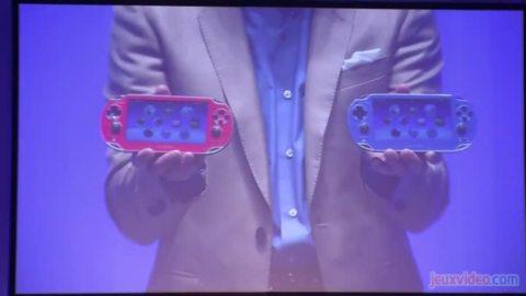 TGS 2012 : La conférence Sony en vidéo