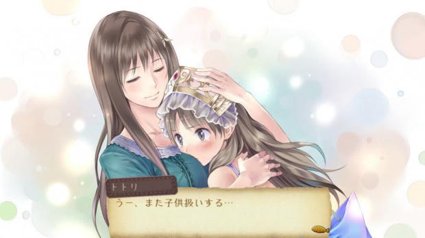 Atelier Totori : Les «Plus» de la version Vita