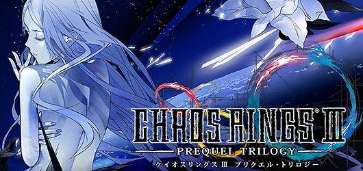 Chaos Rings 3 - TGS 2014