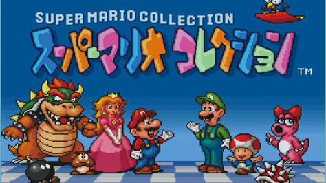 Images de Super Mario Collection Special Pack