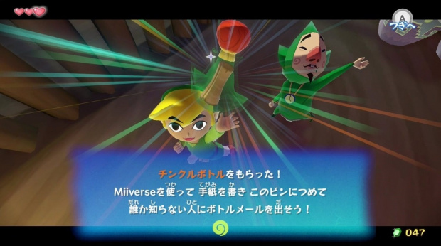 Images de Zelda : The Wind Waker HD