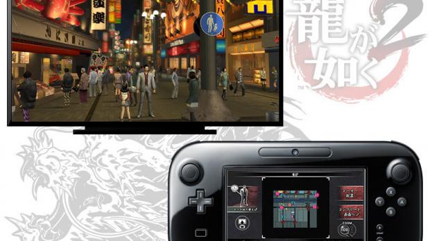 De futurs Yakuza sur Wii U ? Pas impossible