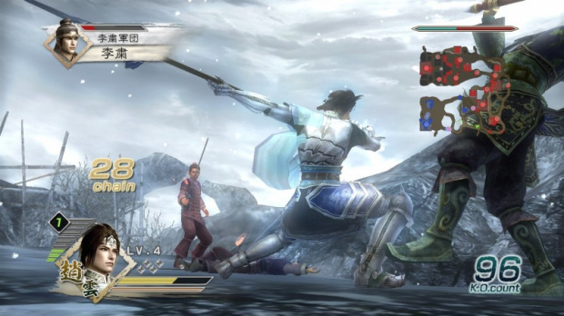 TGS 07 : Dynasty Warriors 6
