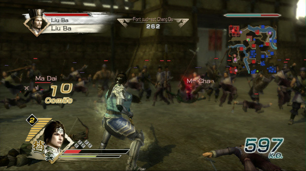 Résultats du concours Dynasty Warriors 6