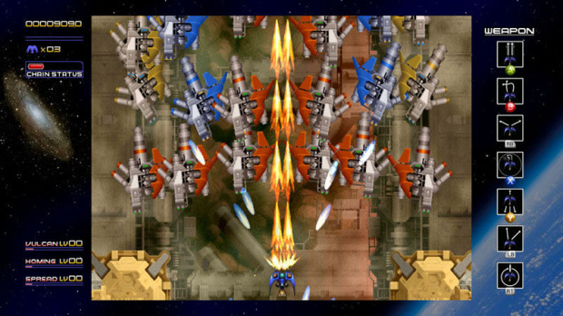 Images de Radiant Silvergun