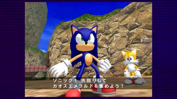 Du contenu téléchargeable pour Sonic Adventure