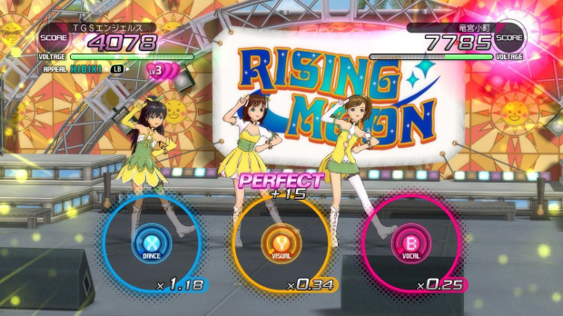 Images de The Idolmaster 2
