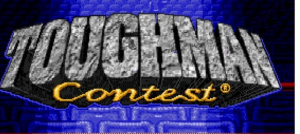 Toughman Contest sur 32X