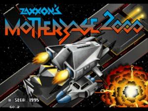 Zaxxon's Motherbase 2000 sur 32X