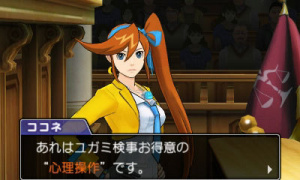 Quatre éditions pour Ace Attorney 5