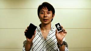 TGS 2011 : Square Enix dévoile Bravely Default : Flying Fairy