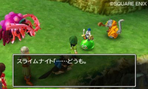 Images de Dragon Quest VII